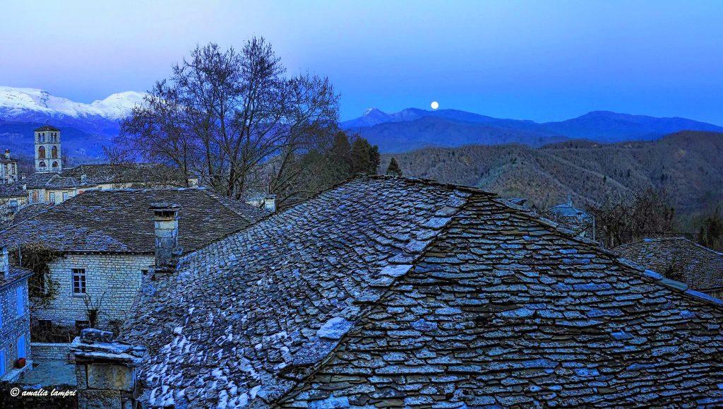 Dilofo,Central Zagori, Lampri Amalia (2)